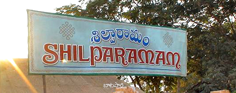 Silparamam about venue