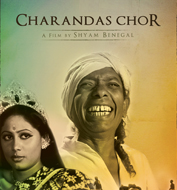 CHARANDAS CHOR (Charandas – The Thief)