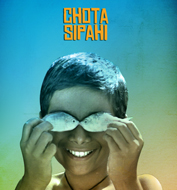 Chota Sipahi (The Little Soldier)