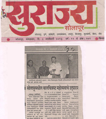 CFSI Films in Solapur