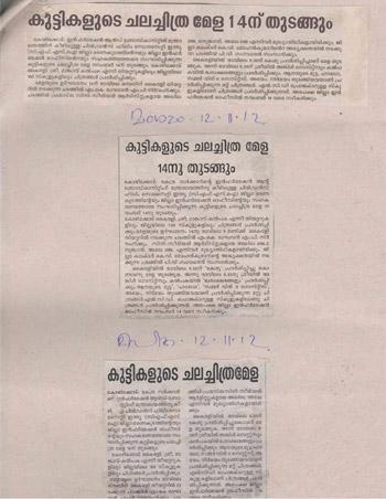 CFSI at Kozhikode