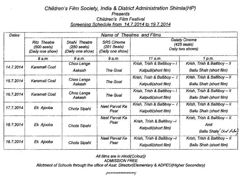 screening-schedule-14-7-2014-19-7-2014