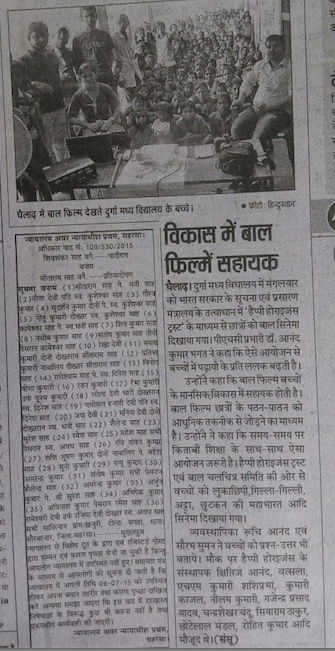 HHT Press report 1 June