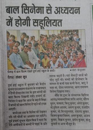 HHT Press report 2 June