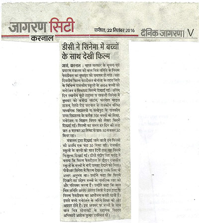 haryana-12