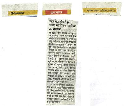 haryana-13