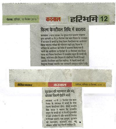 haryana-5