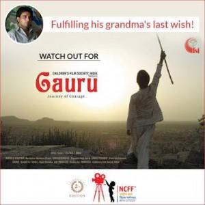 Gauru