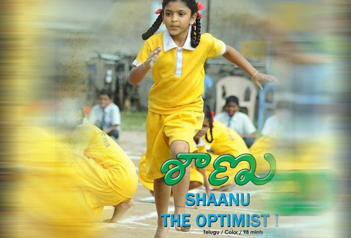 Watch CFSI film 'Shaanu – The Optimist', as movie of the month